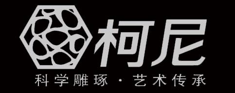 南京柯尼艺术设计有限公司